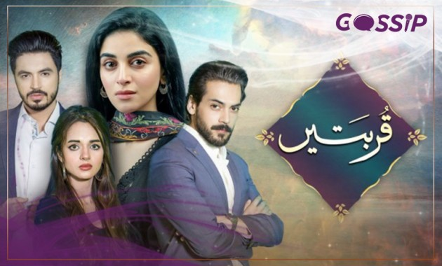 Hum Tv Drama Serial Qurbatain Full Cast Timings Ost Teasers Story And Reviews Gossip Pakistan
