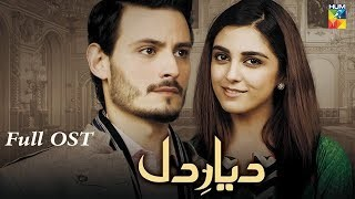 dayar-e-dil drama full ost song