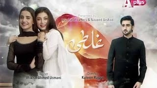 ghalti aplus full ost lyrics