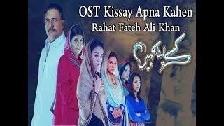 kissay apna kahain hum tv reviews ost full title song mp3